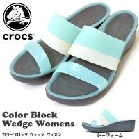 crocs Color Block Wedge Womens クロックス カラーブロック ウェッジ ...