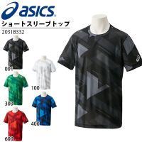 半袖 Tシャツ アシックス asics ショートスリーブ トップ メンズ ランニング トレーニング スポーツ ウェア 2031B332