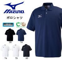 ミズノ(MIZUNO) ポロシャツ になります。  メンズ・男性・紳士 テニス ゴルフ ランニングな...