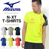 ミズノ(MIZUNO) Tシャツ になります。  メンズ・男性・紳士 ビッグロゴプリント×アシンメト...