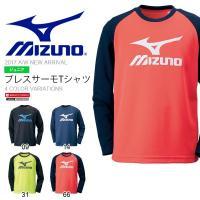 ミズノ(MIZUNO) ブレスサーモTシャツ になります。  キッズ・ジュニア・子ども 吸湿発熱素材...