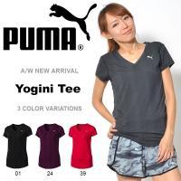 PUMA プーマ ヨギーニ Tシャツ 婦人・女性用  吸水速乾機能のドライセルにより着用時の快適性を...