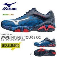 ミズノ(MIZUNO) ウエーブインテンスツアー2OC(WAVE INTENSE TOUR 2 OC...
