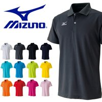 ミズノ(MIZUNO) ポロシャツ になります。  メンズ・レディース・男性・女性・紳士・婦人・男女...