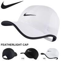 キャップ ナイキ NIKE メンズ レディース フェザーライト キャップ 帽子 CAP テニス ゴルフ ランニング ジョギング 679421 20%off