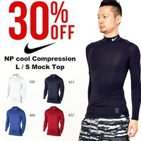 NIKE PRO COOL COMPRESSION L/S MOCK TOP ナイキプロ クール コ...