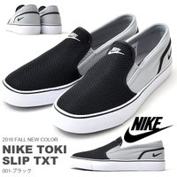 NIKE(ナイキ) NIKE TOKI SLIP TXT(ナイキ トキ スリップ TXT) になりま...