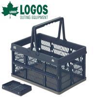 ロゴス LOGOS パタントキャリーバスケット ネイビー ハンドル付き 折り畳みコンテナ アウトドア キャンプ