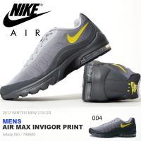 NIKE AIR MAX INVIGOR PRINT ナイキ エアマックス インビガープリント 74...