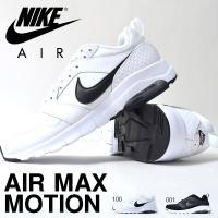 NIKE AIR MAX MOTION ナイキ エアマックス モーション 男女兼用・ユニセックス  ...