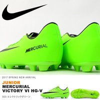 NIKE JR MERCURIAL VICTORY VI HG-V ナイキ ジュニア マーキュリアル...
