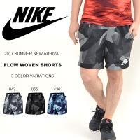 NIKE FLOW WOVEN SHORTS ナイキ フロー ウーブン ショーツ 紳士・男性用  ウ...