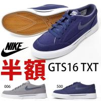 NIKE GTS 16 TXT ナイキ GTS 16 テキスタイル 紳士・男性用  テニスシューズを...