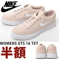 NIKE WOMENS GTS 16 TXT ナイキ GTS 16 テキスタイル 婦人・女性用  レ...
