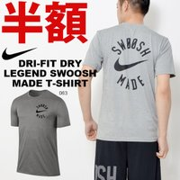 NIKE DRI-FIT DRY LEGEND SWOOSH MADE T-SHIRT ナイキ ドラ...