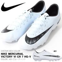 NIKE MERCURIAL VICTORY VI CR7 HG-V ナイキ マーキュリアル ビクト...