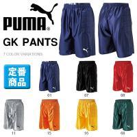 プーマ(PUMA)  GKパンツ   ゴールキーパー用のゲームパンツ。腰サイド部分にパッド付き。 サ...