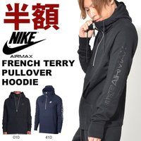 NIKE AIR MAX FRENCH TERR PULLOVER HOODIE ナイキ エア マッ...