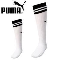 サッカー・フットサルで大活躍のPUMA(プーマ)サッカーソックス。 部活などでガンガン履きつぶすのも...