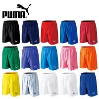 PUMA(プーマ)ゲームパンツ   どんなウェアとも合わせやすいベーシックなデザインの定番ハーフパン...