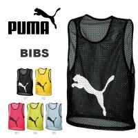 PUMA BIBS プーマ ビブス キッズ、ジュニア、子ども用、 男女兼用、ユニセックス、大人用  ...