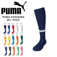 PUMA STOCKING プーマ ストッキング 紳士・男性用  PUMAロゴが入ったカラー豊富なス...