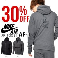 NIKE AF1 FRENCH TERRY FULL ZIP HOODIE ナイキ エアフォースワン...