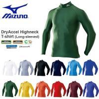 ミズノ(MIZUNO) ドライアクセル/ハイネック長袖シャツになります。  そのウエアはプラスの力を...