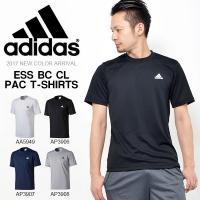 adidas (アディダス) ESS BC CL パックTシャツ になります。  常に体内をドライな...