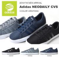 adidas (アディダス) NEODAILY CVS になります。  今季のNEODAILY CV...