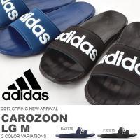 adidas (アディダス) カロズーン LG M になります。  メンズ・男性 ベーシックなシャワ...