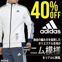 adidas (アディダス) M 24/7 デニムウォームアップ ジャケット & M 24/7 デニ...