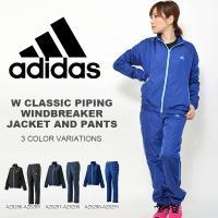 adidas (アディダス) W 定番 パイピング ウィンドブレーカー ジャケット & W ...