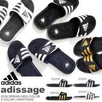 adidas (アディダス) アディサージ になります。  メンズ・レディース・男性・女性・男女兼用...