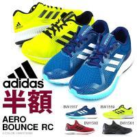 adidas (アディダス) Aero BOUNCE RC になります。  メンズ・男性・紳士 BO...