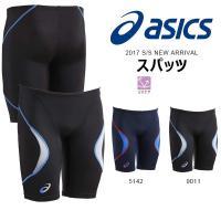asics(アシックス)スパッツ になります。  メンズ・男性・紳士 紫外線からお肌を守る素材です。...