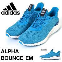 adidas (アディダス) Alpha BOUNCE EM になります。  メンズ・男性・紳士 新...
