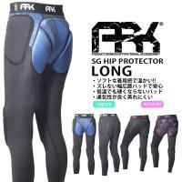 A.R.K(エーアールケー) SG HIP PROTECTOR LONG 2017-18 運動性能を...