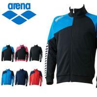 arena(アリーナ) ジャージジャケット となります。  メンズ・レディース・男性・女性・男女兼用...