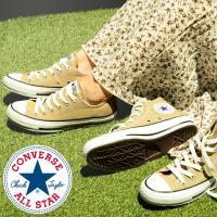 スニーカー コンバース CONVERSE ALL STAR キャンバス オールスター カラーズ OX HI メンズ レディース ローカット ハイカット シューズ 靴 送料無料