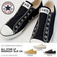 CONVERSE ALL STAR LP WASHOUT SLIP OX 1CK759 1CK760...