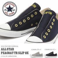 CONVERSE ALL STAR PEACOAT TR SLIP OX 1CK485 1CK486...