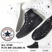 CONVERSE ALL STAR PLTS BW COLORS HI 5CK857 5CK858 ...