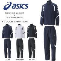 asics(アシックス)トレーニングジャケット & トレーニングパンツ になります。  どんなスポー...