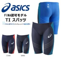 asics(アシックス)TI スパッツ になります。  メンズ・男性・紳士 ■参考寸法Mサイズ:股下...