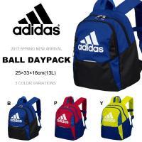 adidas BALL DAYPACK アディダス ボール用 デイパック 13L ADP25 キッズ...