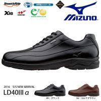 MIZUNO(ミズノ)LD40IIIα 紳士・男性用  足が前に前に進む!軽くなったLD40IIIの...