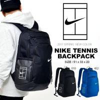 NIKE TENNIS BACKPACK ナイキ テニス バックパック 男女兼用・ユニセックス  ラ...