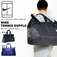 NIKE TENNIS DUFFLE ナイキ テニス ダッフル 男女兼用・ユニセックス  耐久性に優...