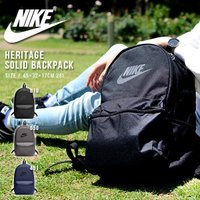 NIKE HERITAGE SOLID BACKPACK ナイキ ヘリテージ ソリッド バックパック...